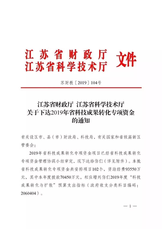 WeChat image _20191008164731.jpg